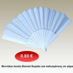 Βεντάλια λευκή ιδανική γιά γάμους 0,80 € Hand Fan, Home Appliances, House Appliances, Appliances