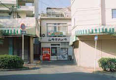 Photograph by *dapple dapple. #street #japan