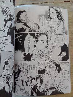 "phantom-media: "" Phantom Doujinshi (3/?) Karo Arai Presents The Phantom of the Opera Fan Book 2005 Love the panel on the bottom left of Christine decking the Phantom (lol) """