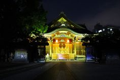 Yushima Tenmanguu. Photo by Tojo