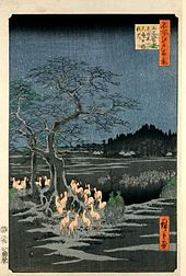 Kitsune = Fox (Japanese). A common subject of Japanese folklore (Wikipedia)