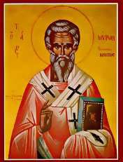 8/17: Saint Myron of Achaia, Greece (died c.250) Martyr - He was by nature kind and meek, both a lover of God and of man.