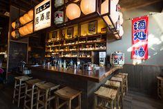 Inside Bamboo Izakaya, Now Open - Eater Portland Ramen Bar, Ramen Restaurant, Ramen Shop, Bamboo Restaurant, Japanese Restaurant Interior, Japan Interior, Ramen House, San Myshuno, Japanese Bar
