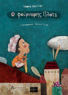 4 Kids, Fairy Tales, Kindergarten, Language, Christmas Ornaments, Holiday Decor, School, Books, Banana