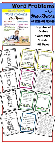 Word Problems for first grade Common Core Aligned.