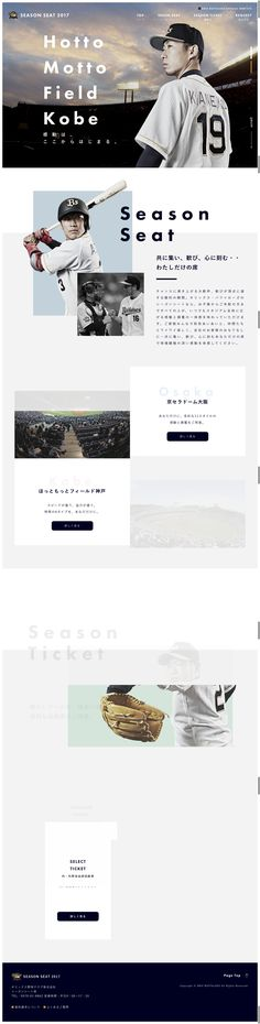 Sport design layout 67 Ideas for 2019 Landing Page Examples, Landing Page Design, Simple Web Design, Simple Designs, Website Design Layout, Layout Design, Web Sport, Sports Wallpapers, Web Inspiration