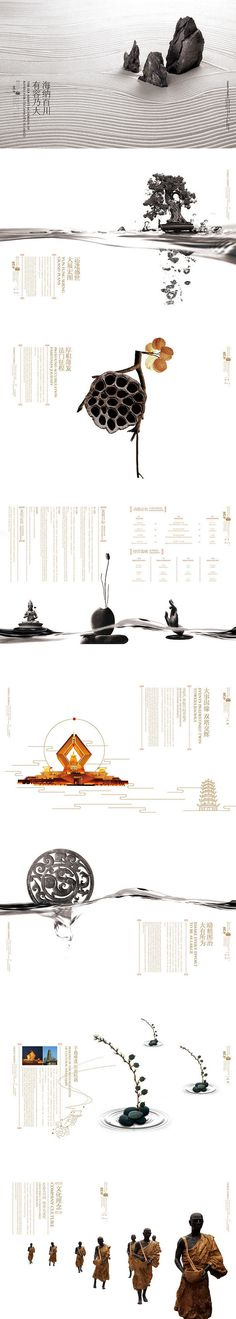 chinese single page web design layout Webdesign Inspiration, Graphic Design Inspiration, Poster Design, Print Design, Brochure Design, Branding Design, Buch Design, Chinese Design, Japan Design