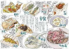 Weekly Yamazaki picture weather of image   Excite blog (blog)