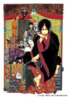 Fan Anime, Anime Love, Anime Art, Natsume Yuujinchou, Manga Illustration, A Cartoon, Noragami, Poster Wall, Haikyuu