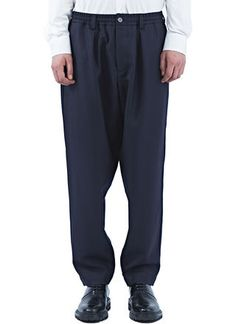 Marni Men's Oversized Twisted Flannel Pants From In Grey Harem Pants, Pajama Pants, Drop Crotch, Wide Leg Trousers, Marni, Flannel, Shop Now, Menswear, Mens Fashion