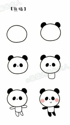 Drawing Cute Pandas