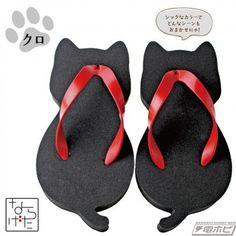 Flip flop cat