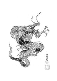 100 Japanese Tattoo Designs I By Jack Mosher Aka Horimouja Small Dragon Tattoos, Dragon Tattoo Back Piece, Dragon Sleeve Tattoos, Japanese Dragon Tattoos, Dragon Tattoo Designs, Tattoo Japanese Style, Traditional Japanese Tattoos, Japanese Tattoo Designs, Asian Tattoos