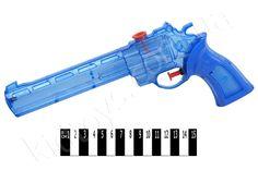 Пістолет водяний (кульок) 8826, куклу, игрушка паркинг, игрушки для девочек 5 лет, игрушки киев, куклы реборн купить, мягкие игрушка