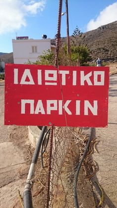 Direkte oversatt:Idiotparkering:-D