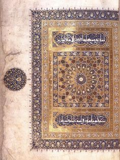 Penmanship, Caligraphy, Oriental, Arabic Pattern, Islamic Art Calligraphy, Sacred Art, Illuminated Manuscript, Art Museum, Geometry