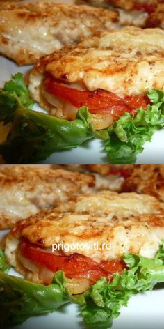 For those who do not know what to cook for a meal .- For those who do not know what to cook for dinner: CHICKEN CONVERSIONS will be a great solution - Clean Chicken Recipes, Chicken Snacks, Italian Chicken Recipes, Leftover Chicken Recipes, What To Cook, Food Photo, Healthy Eating, Lunch, Healthy Recipes