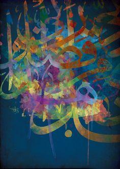 Digital Arabic calligraphy by Al Zharaa