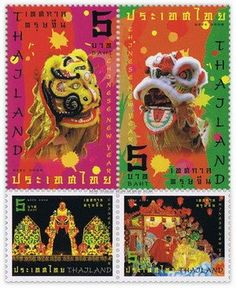 ==  THAILAND  ==  Chinese Lunar New Year Island Info Samui. Tours of Koh Samui and tours to Koh Phangan, Koh Tao, Ang Thong National Marine Park and Koh Nang Yuan. Island Info - The Full Moon Party Experts. http://islandinfokohsamui.com/
