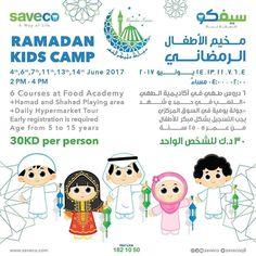 مخيم الاطفال الرمضاني في #سيفكو  Ramadan Kids Camp In #Saveco