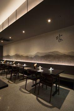 Korean restaurant interior - interior design company 'design danaham'