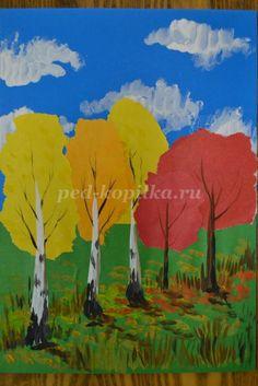 Осенний пейзаж гуашью. Поэтапное рисование для детей