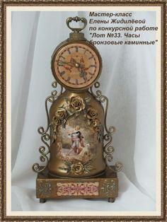 Imitation bronze. Mantel clock from the bottle. - 103015.jpg