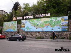 RUNVEL: ΜΙΑ ΒΟΛΤΑ ΣΤΗ ΓΙΑΛΤΑ ΤΗΣ ΚΡΙΜΑΙΑΣ. #runvel #Yalta #Кримський півострів #greekblogger