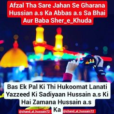 Islamic Quotes, Videos
