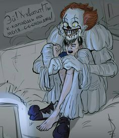 Pennywise with Billy watching TV Horror Art, Horror Movies, Horror Film, Sebastian Castellanos, Pennywise The Dancing Clown, Gay, Bill Skarsgard, Halloween Movies, Weird Pictures