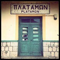 Old trainstation of Platamonas, Pirias in Greece. Ancient Greece, Train Station, Gates, Photo Art, Doors, Big, Home Decor, Decoration Home, Room Decor
