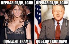 Выборы в США  #сша #выборы #трамп #клинтон