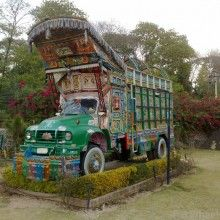 Attractions of Islamabad