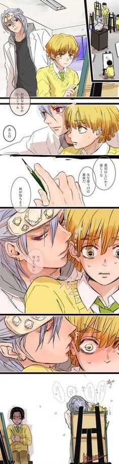 Doujinshi , ảnh Kimetsu no yaiba Slayer Meme, Demon Slayer, Anime Demon, Anime Manga, Detective Conan Ran, Yaoi Hard, Usui, Hot Anime Boy, Manga Love
