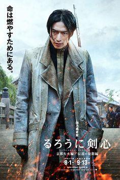 Rurouni Kenshin: Kyoto Inferno  (Yûsuke Iseya)
