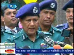 BD RTV Bangla News Noon 3 January 2016 Bangladesh News 24