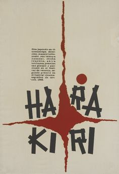50 Years of Cuban Film Posters: OBlog: Design Observer