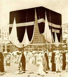 An old picture of the kabah