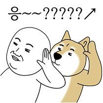 Emoticon, Emoji, Today Meme, Korean Expressions, Troll Face, Thats Not My, Kawaii, Stickers, Cartoon