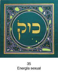 72 Nombres de Dios - Letras Hebreas Names Of God, Judaism, Occult, Reiki, Tarot, Mandala, Spirituality, Mindfulness, Jerusalem