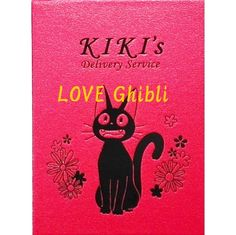 NOTEPAD - Hardcover - 80 Pages - 2 Design - Made in JAPAN - Kiki's Delivery Service - Studio Ghibli (new product 2016)