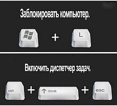 Очень полезные подсказки для удобства в работе с компьютером | Я - Женщина