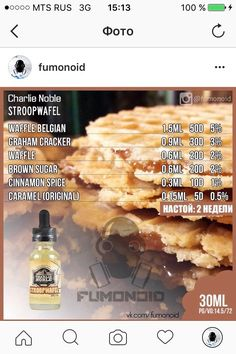 Premium E-liquids straight from the manufacturer Diy Vape Juice, Vape Diy, E Juice Recipe, Diy E Liquid, Clone Recipe, E Liquid Flavors, Belgian Waffles, Cinnamon Spice, Graham Crackers