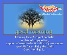 good morning quotes | Self Improving Inspiring Quotes: Good morning friends
