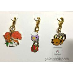 Pokemon Center 2016 Christmas Campaign Vulpix Drifloon Dedenne Set Of 3 Charms (Version #6)