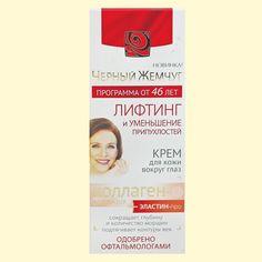 "SHOP-PARADISE.COM Гель для век ""чёрный жемчуг"" 20 мл (от 46 лет), лифтинг и уменьшение припухлостей 8,40 € http://shop-paradise.com/ru/gel-dlja-vek-chjorny-zhemchug-20-ml-ot-46-let-lifting-i-umenscheniye-pripuhlostey"