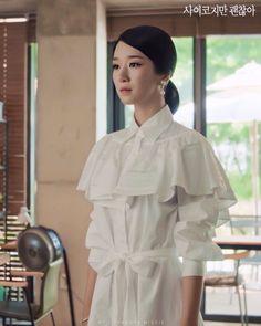 Movie Couples, Korean Beauty, Kdrama, Makeup Looks, Ruffle Blouse, Sexy, Outfits, Beautiful, Idol