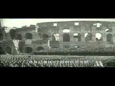 世界歷史 085 德意志法西斯主義