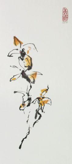Tao Te Ching (5) Through Art
