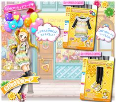 Doki Doki Anime, 5 Image, Pretty Cure, Image Boards, Chara, Trading Cards, The Cure, Deviantart, Activities